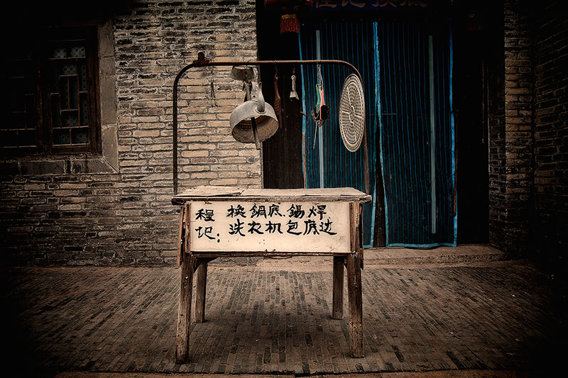 Table on a street in China